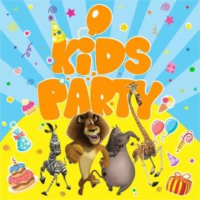 Kids Party в Алматы